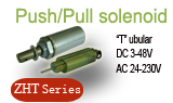 T type linear push-pull solenoid
